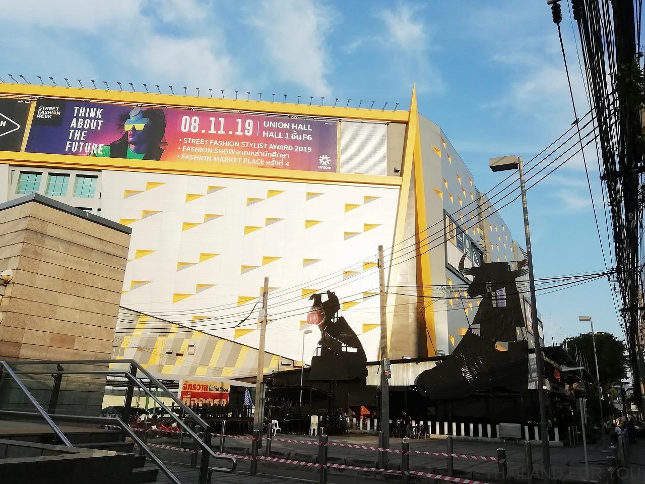 ハーイェーク・ラップラオ駅 BTS 延伸 ユニオンモール