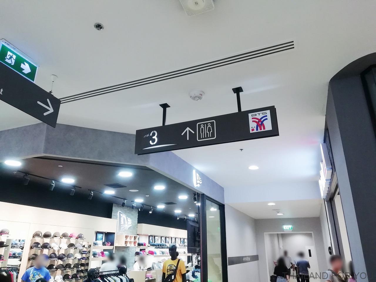 ハーイェーク・ラップラオ駅 BTS 延伸 セントラルプラザ
