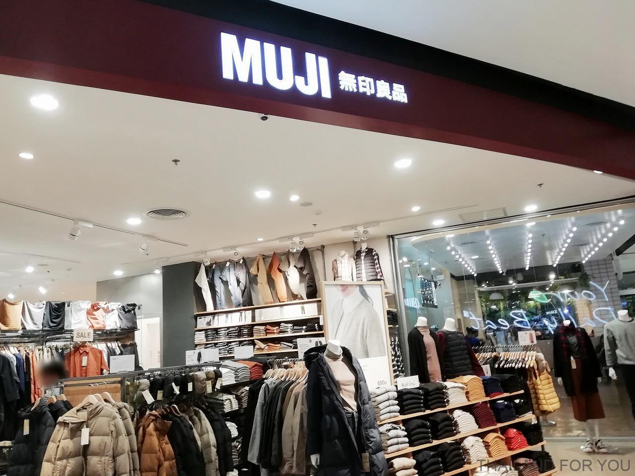 ハーイェーク・ラップラオ駅 BTS 延伸 セントラルプラザ 無印良品 MUJI