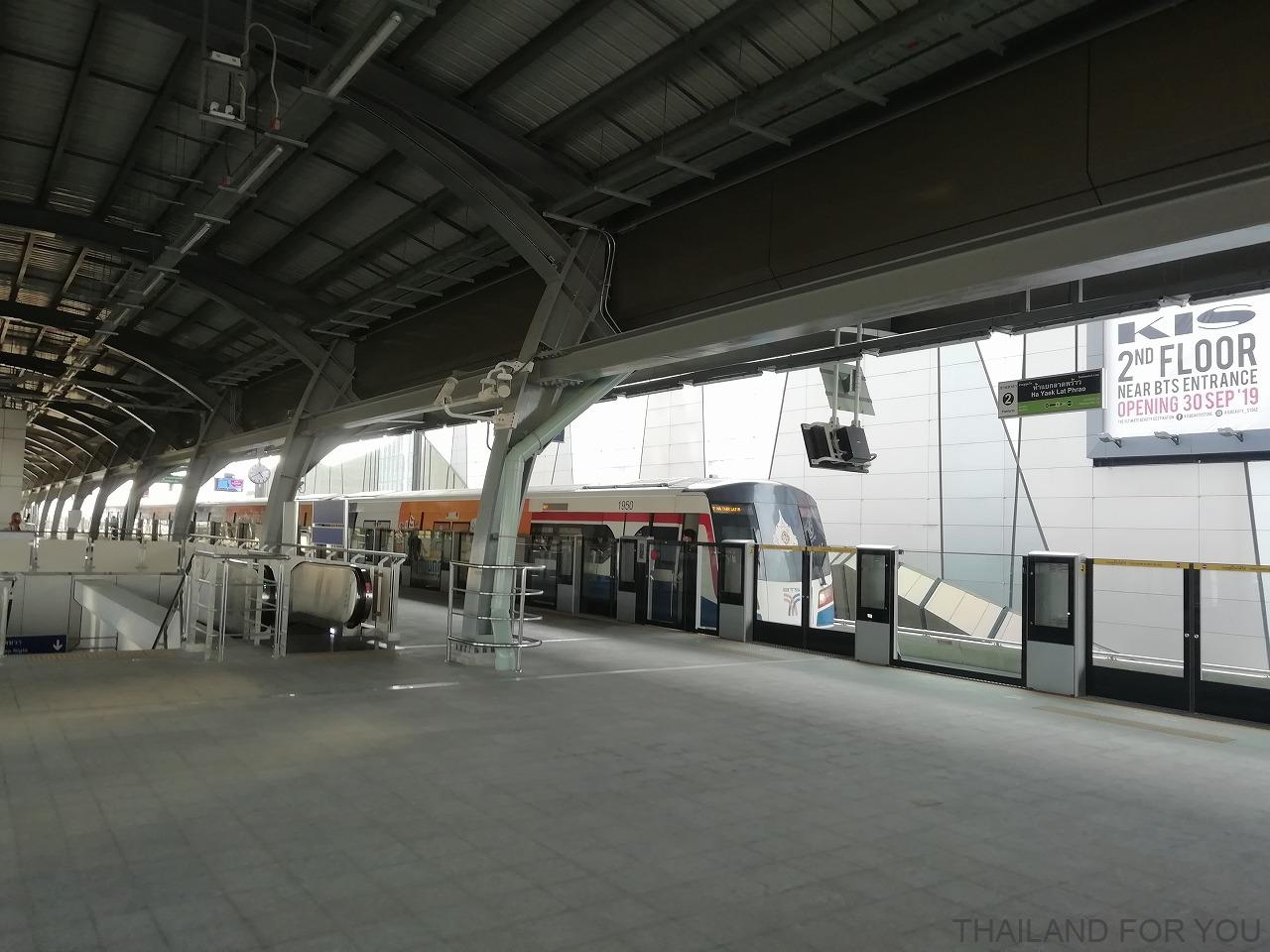 ハーイェーク・ラップラオ駅 BTS 延伸