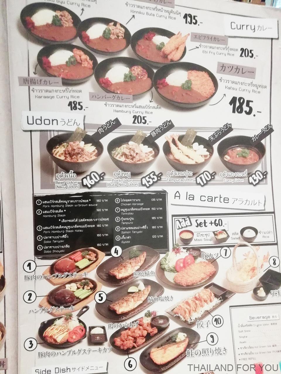 キン肉牛丼 KINNIKU GYUDON タイ バンコク 写真