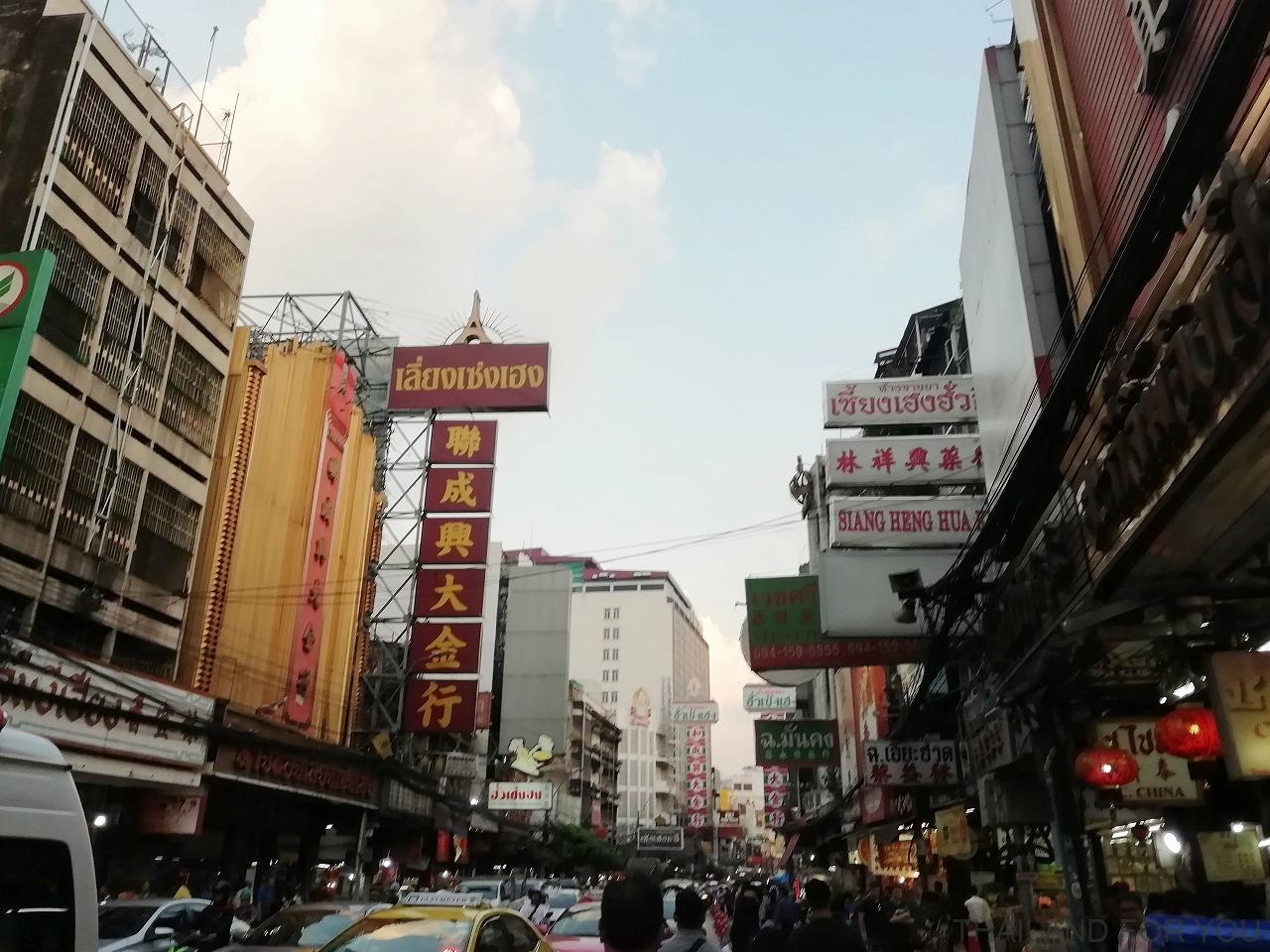 バンコク 中華街 チャイナタウン ヤワラー