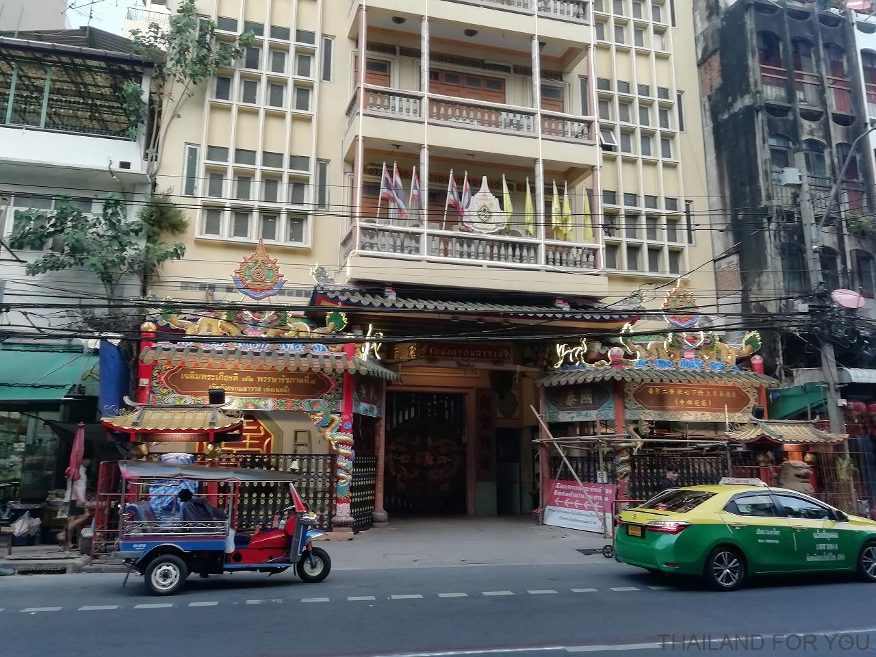 バンコク 中華街 チャイナタウン ワットマンコン