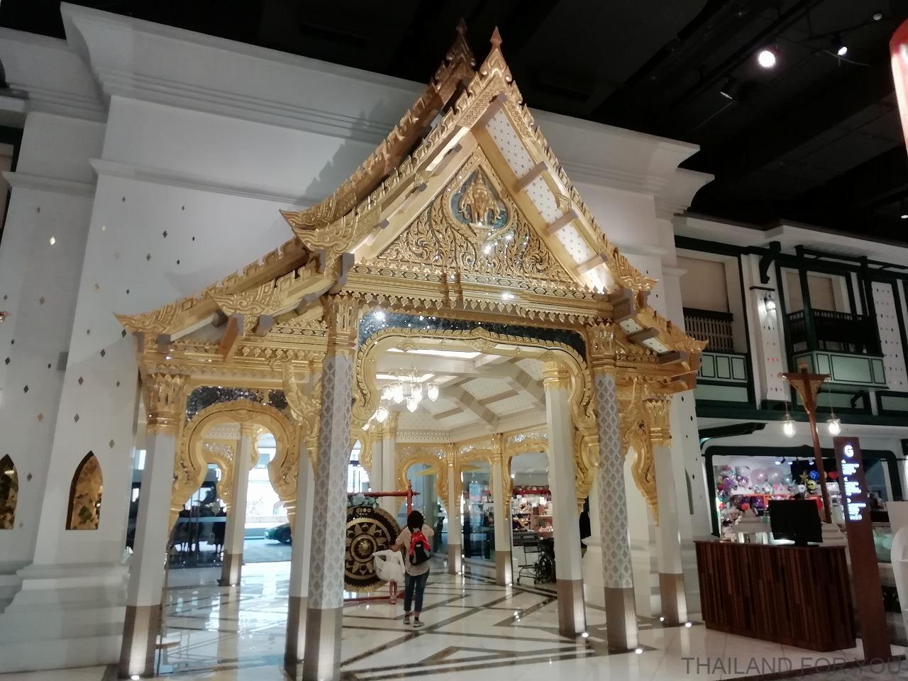 アイコンサイアム ICON SIAM Sook Siam 写真