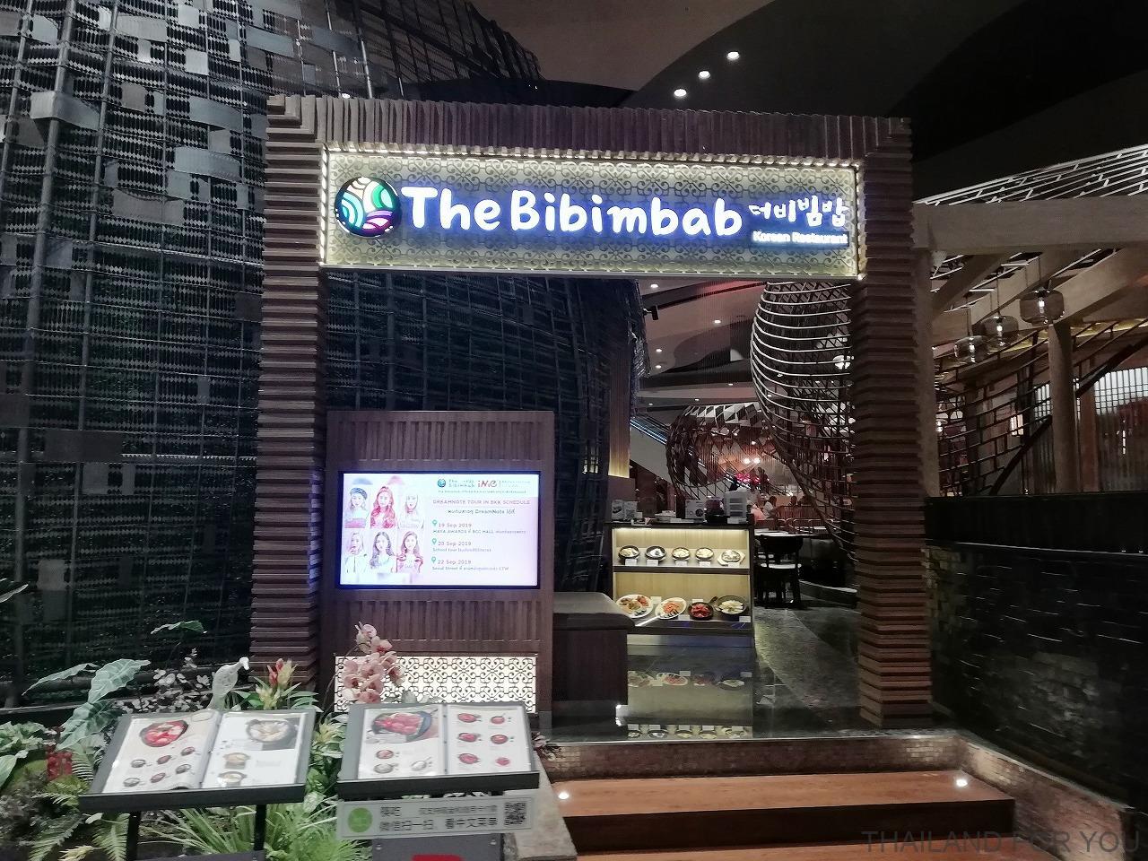 アイコンサイアム ICON SIAM The Bibimbab 写真