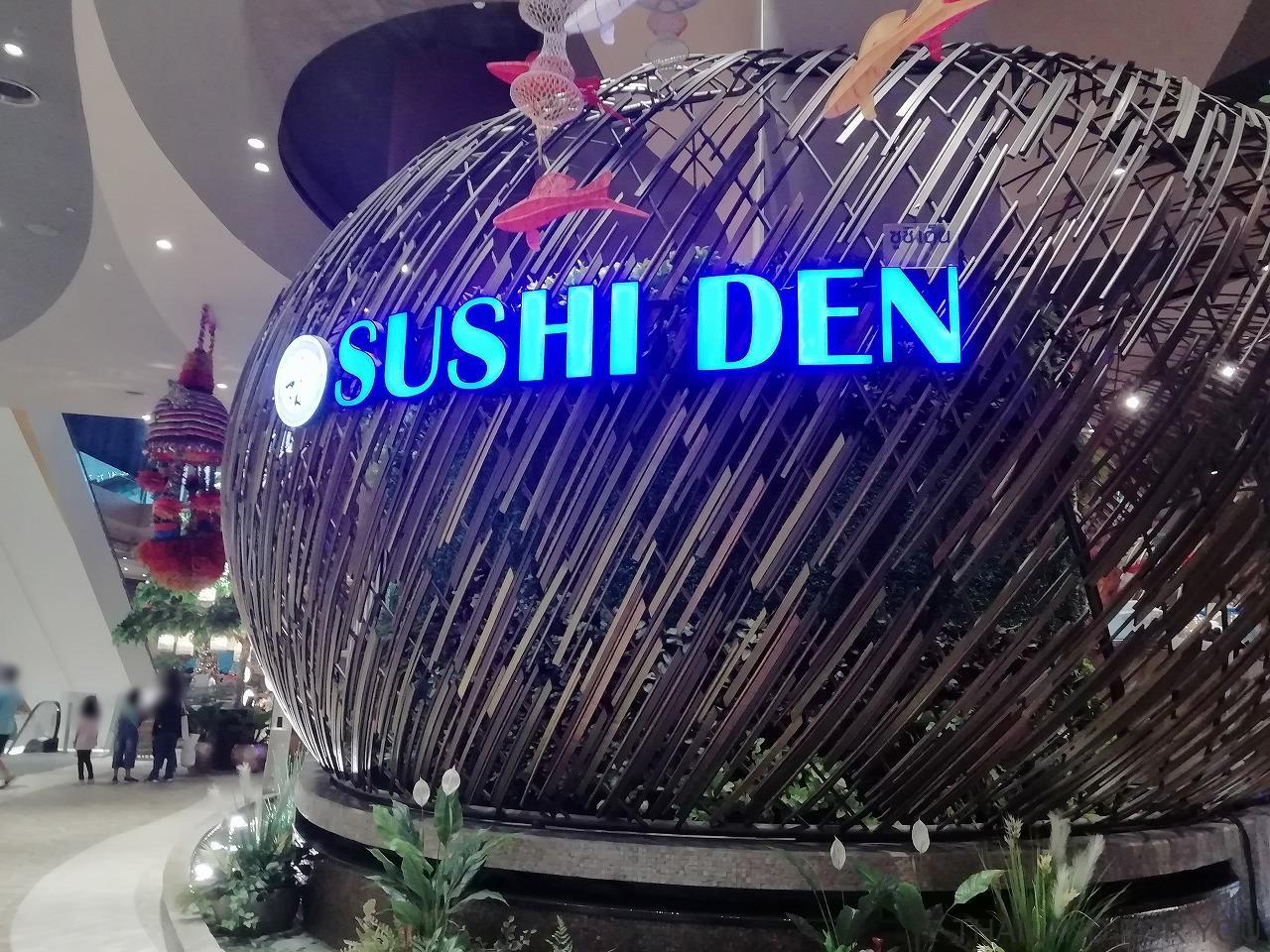アイコンサイアム ICON SIAM SUSHI DEN 写真