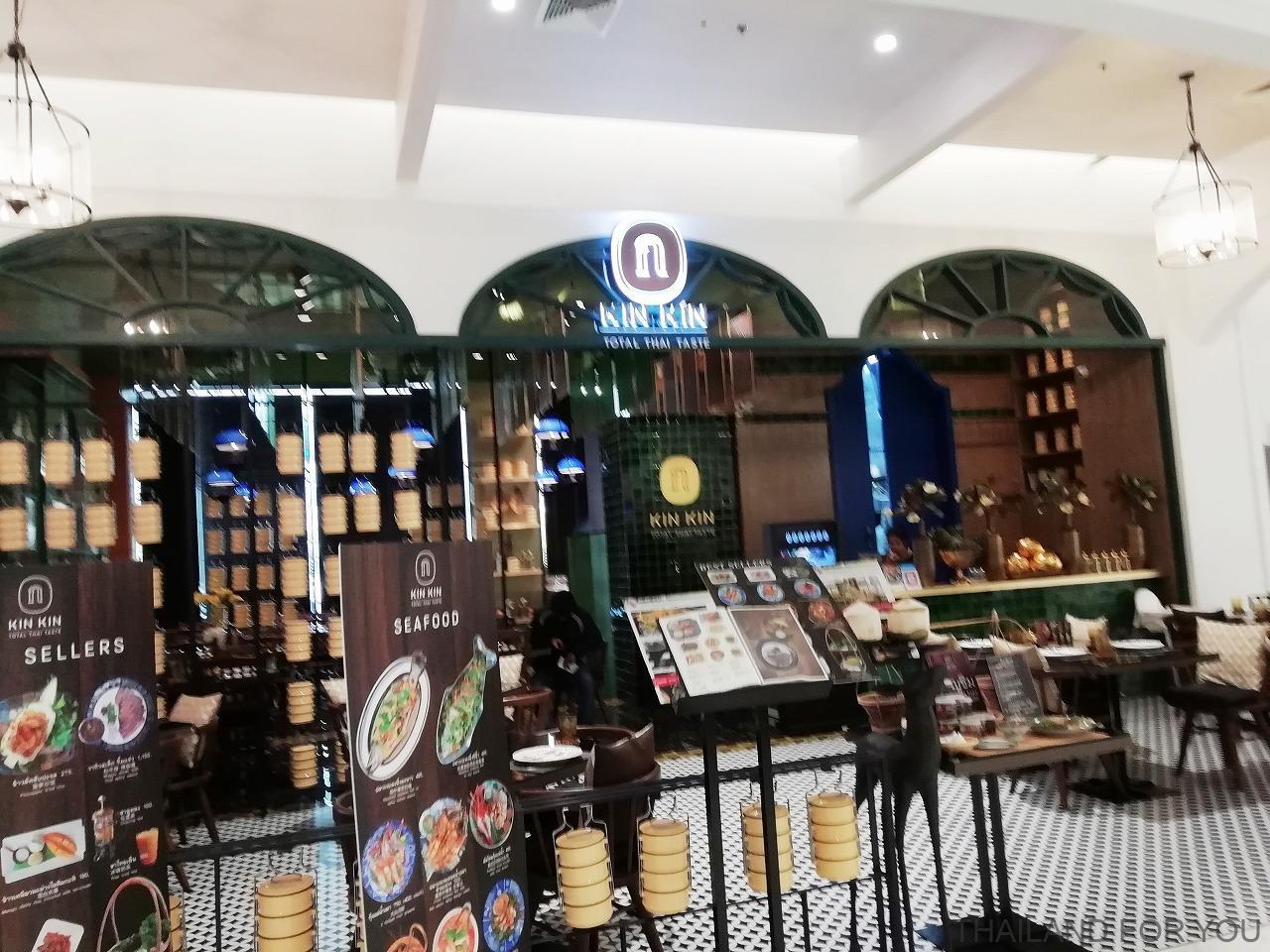 ザ・マーケット・バンコク KIN KIN the market bangkok 写真