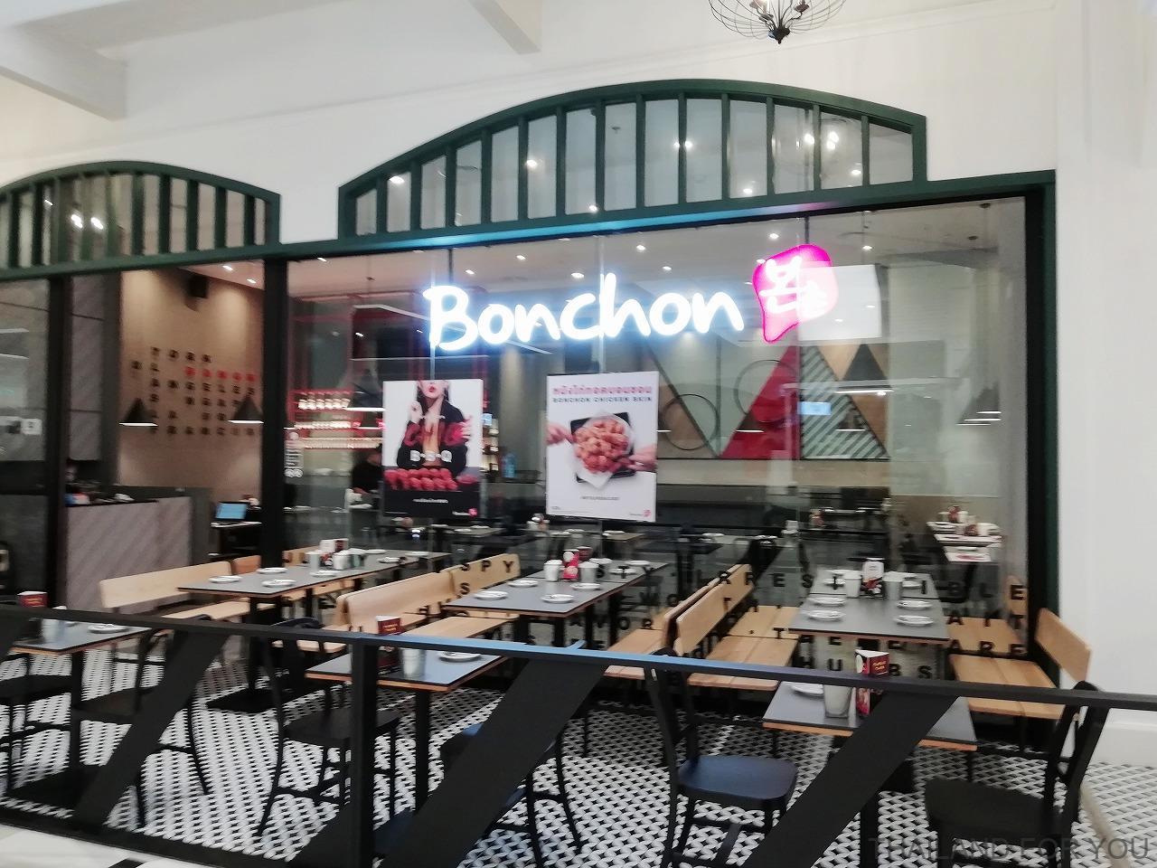 ザ・マーケット・バンコク Bonchon the market bangkok 写真