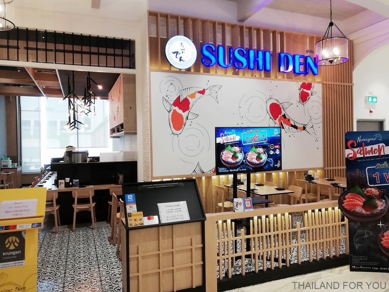 ザ・マーケット・バンコク SUSHI DEN the market bangkok 写真