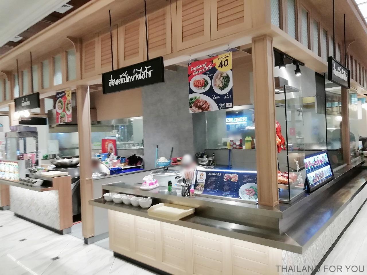 ザ・マーケット・バンコク フードコート the market bangkok 写真