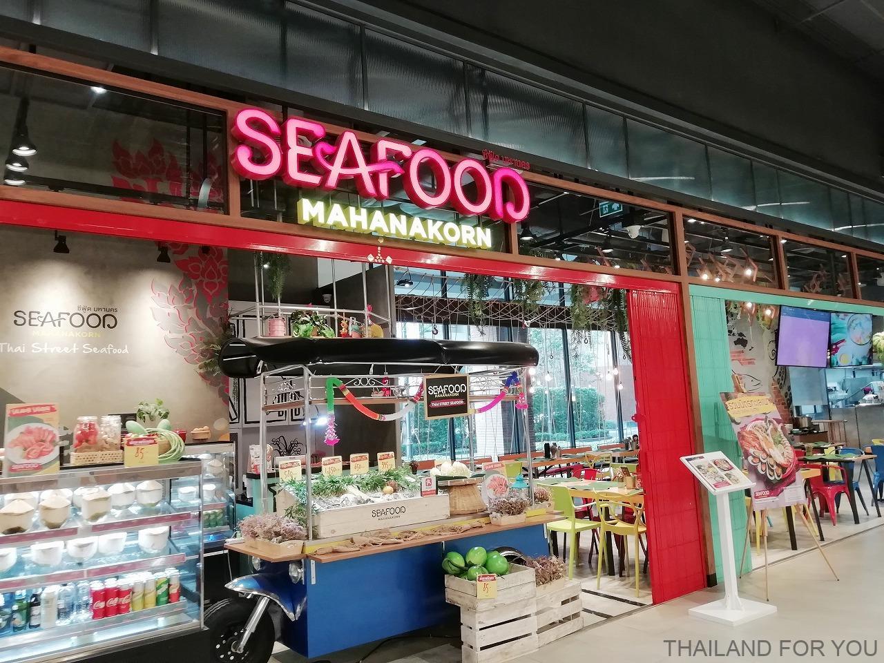 ザ・マーケット・バンコク シーフード・マハナコン the market bangkok 写真