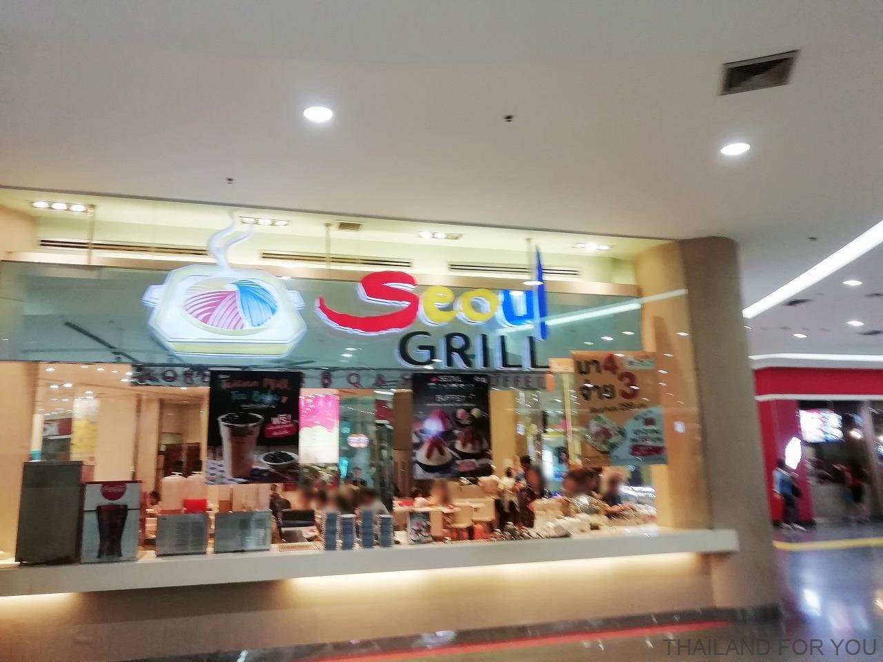 ユニオンモール Seoul Grill バンコク 写真
