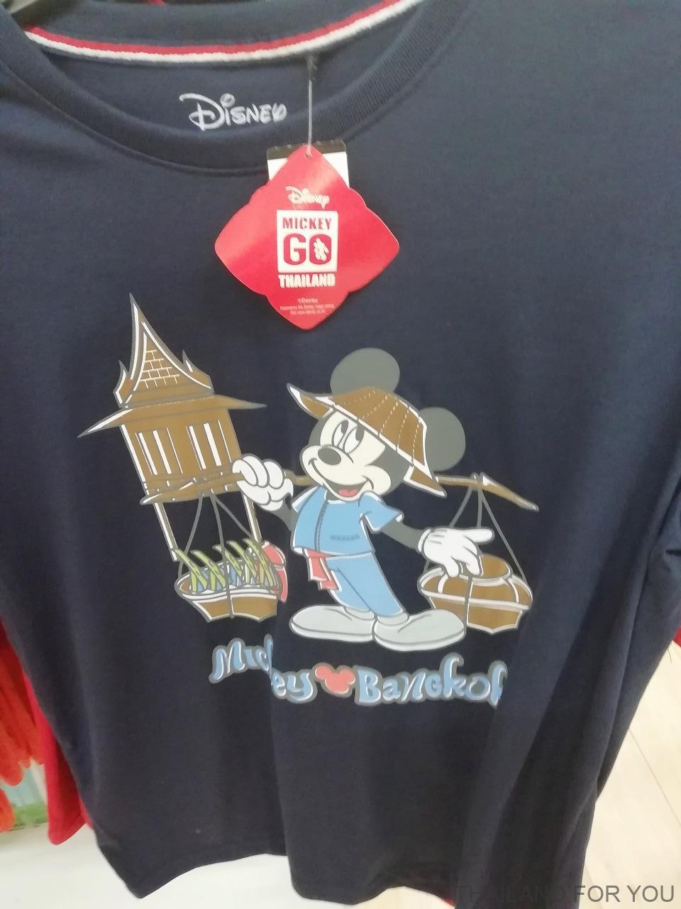 タイ ビッグC ミッキー Tシャツ 限定