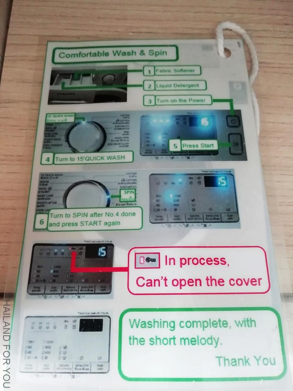 アーデンホテルアンドレジデンス パタヤ 洗濯機