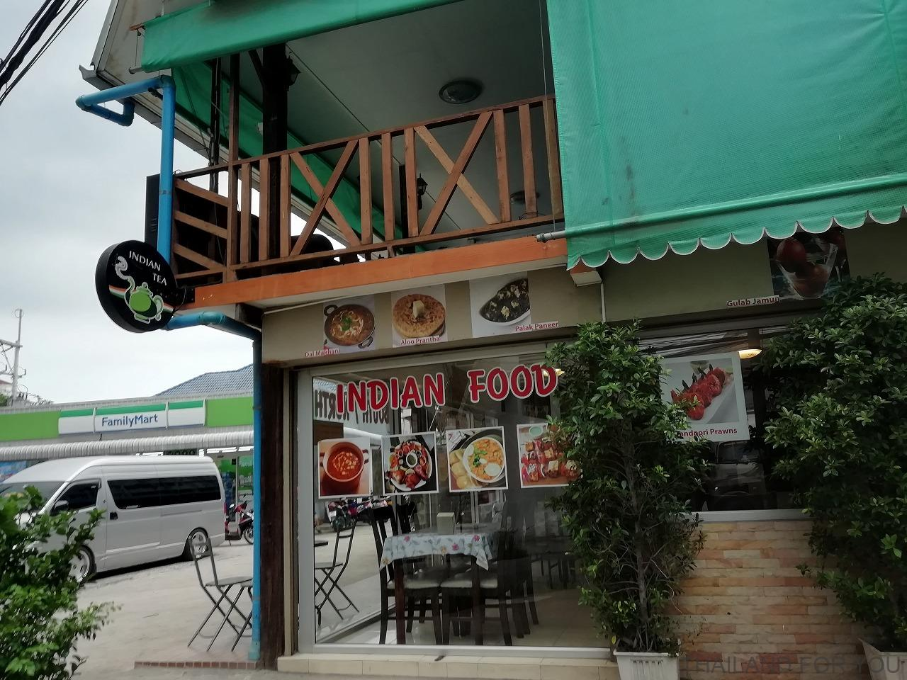 アーデンホテルアンドレジデンス パタヤ レストラン