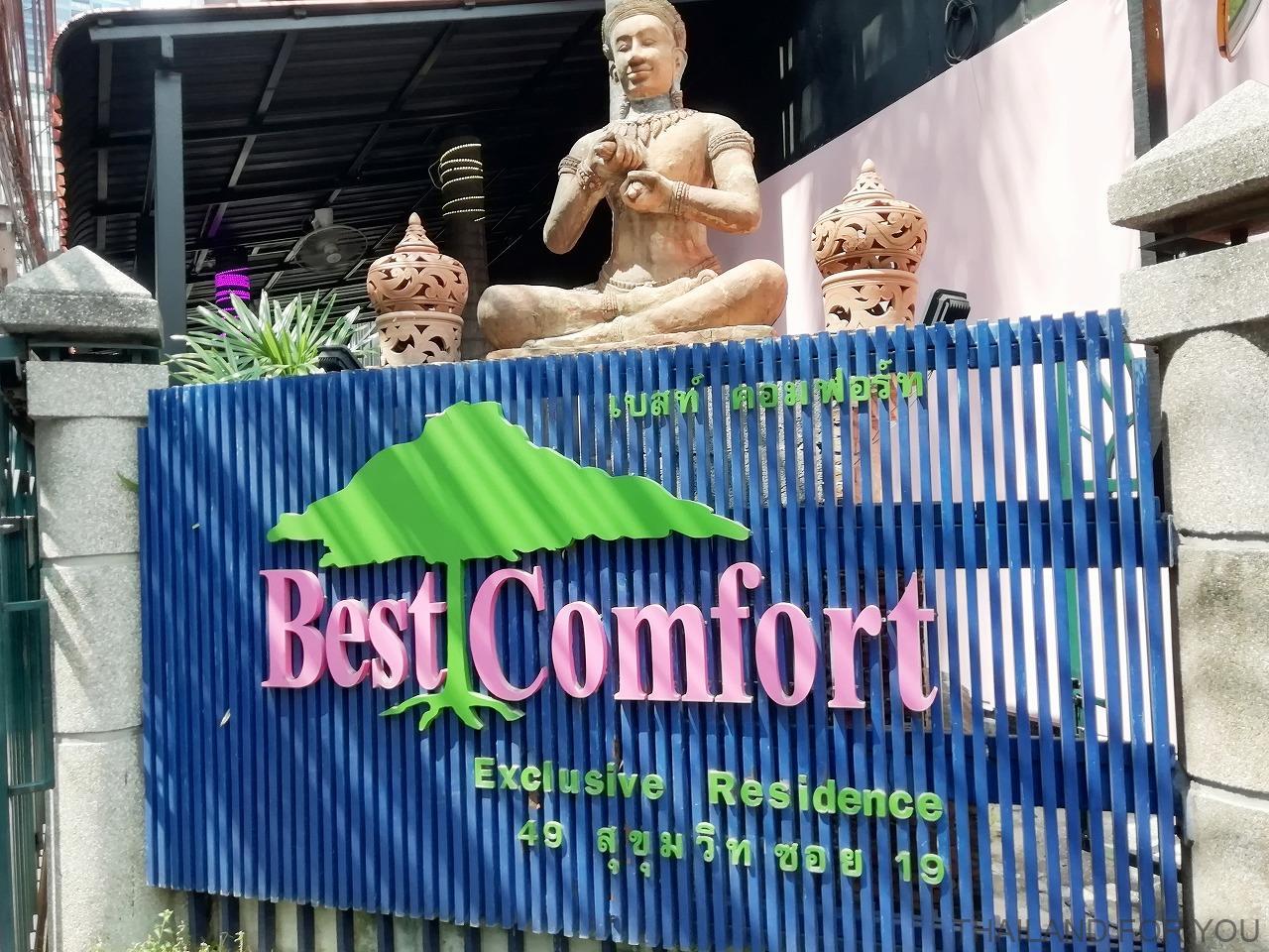 ベストコンフォートバンコクホテル