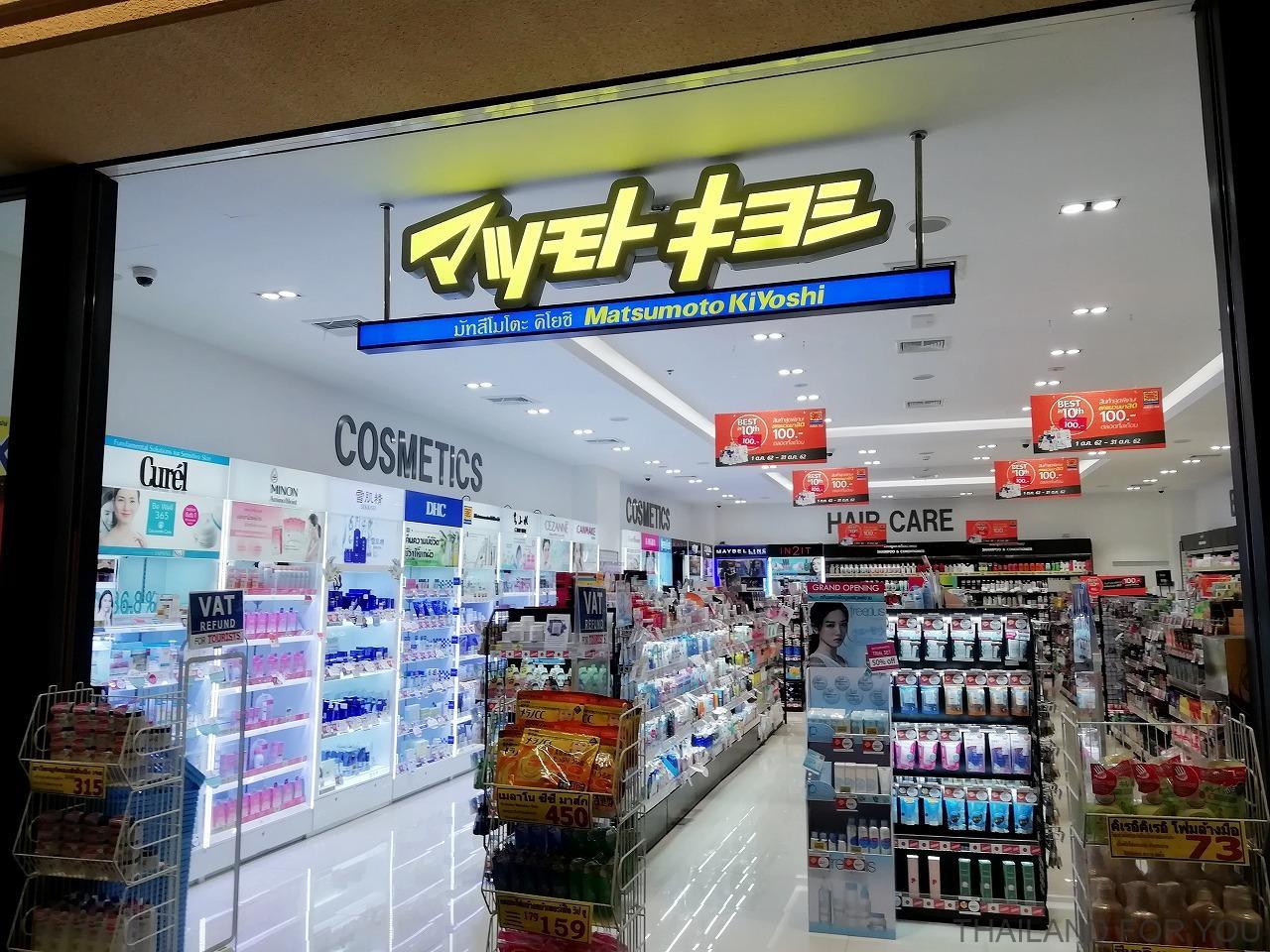 パタヤ ターミナル21 マツモトキヨシ