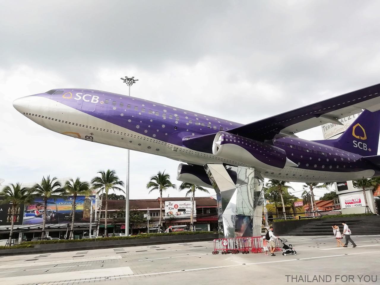 パタヤ ターミナル21 飛行機