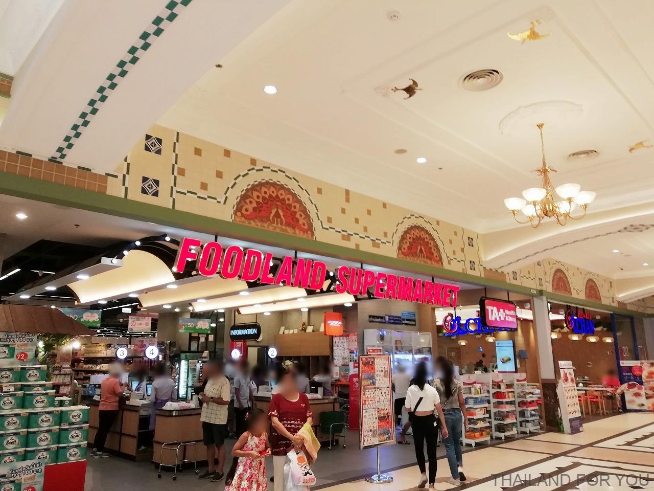 パタヤ ターミナル21 スーパーマーケット