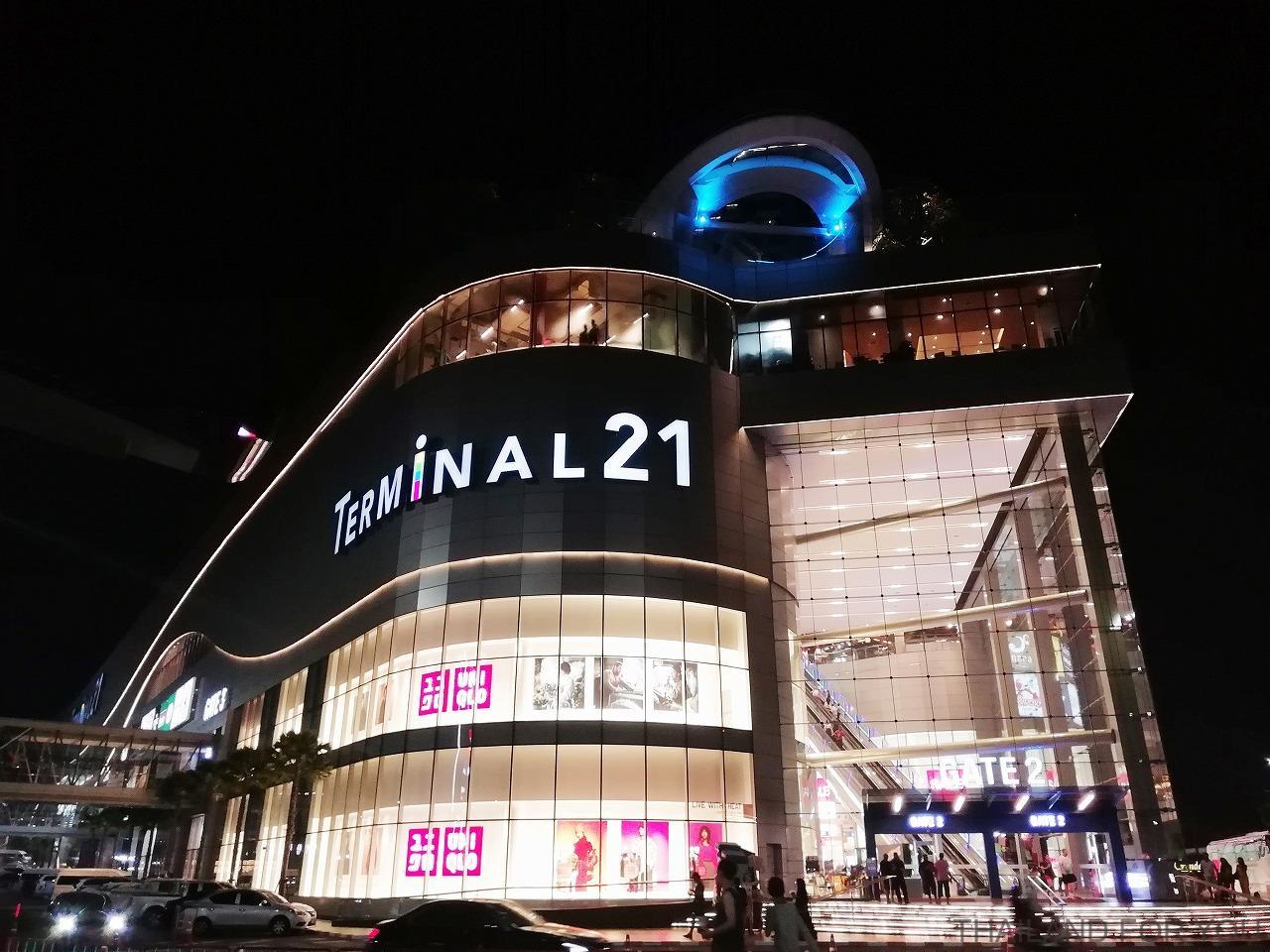 パタヤ ターミナル21 夜