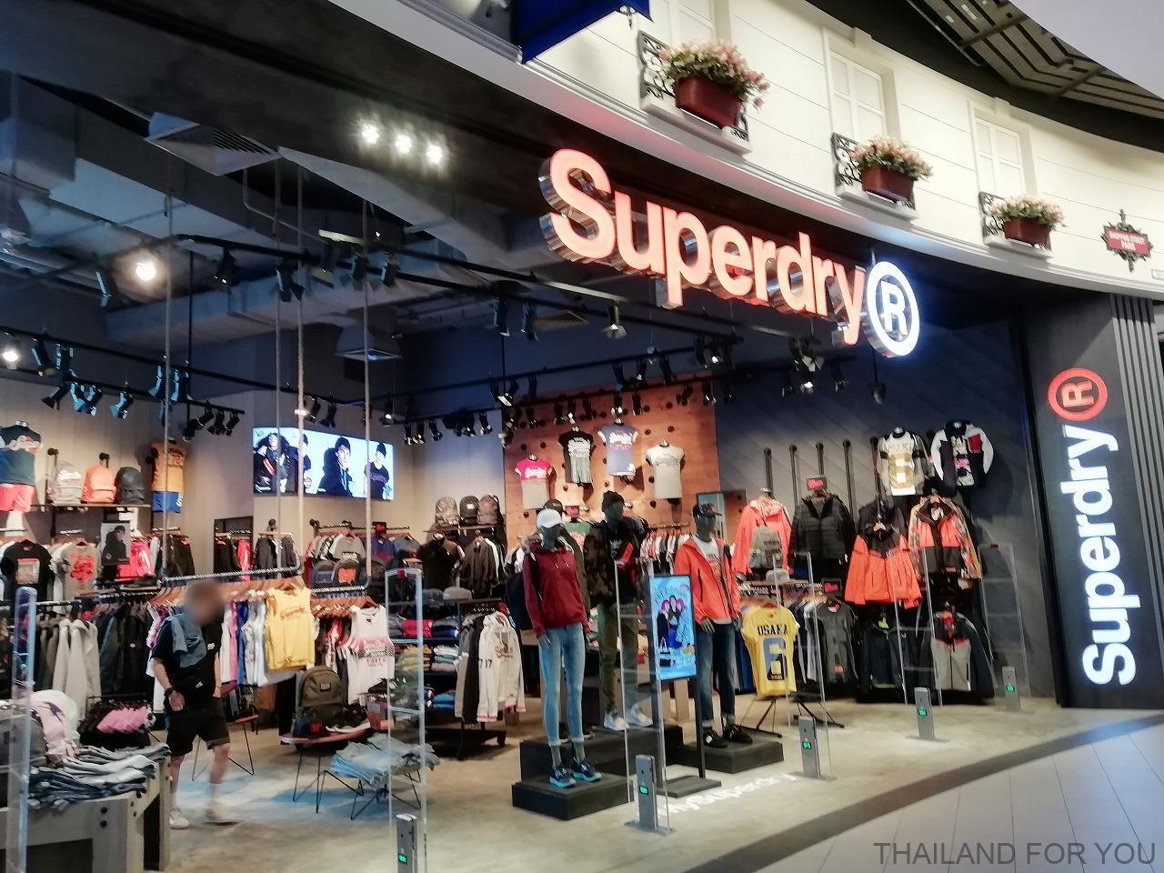 パタヤ ターミナル21 Superdry