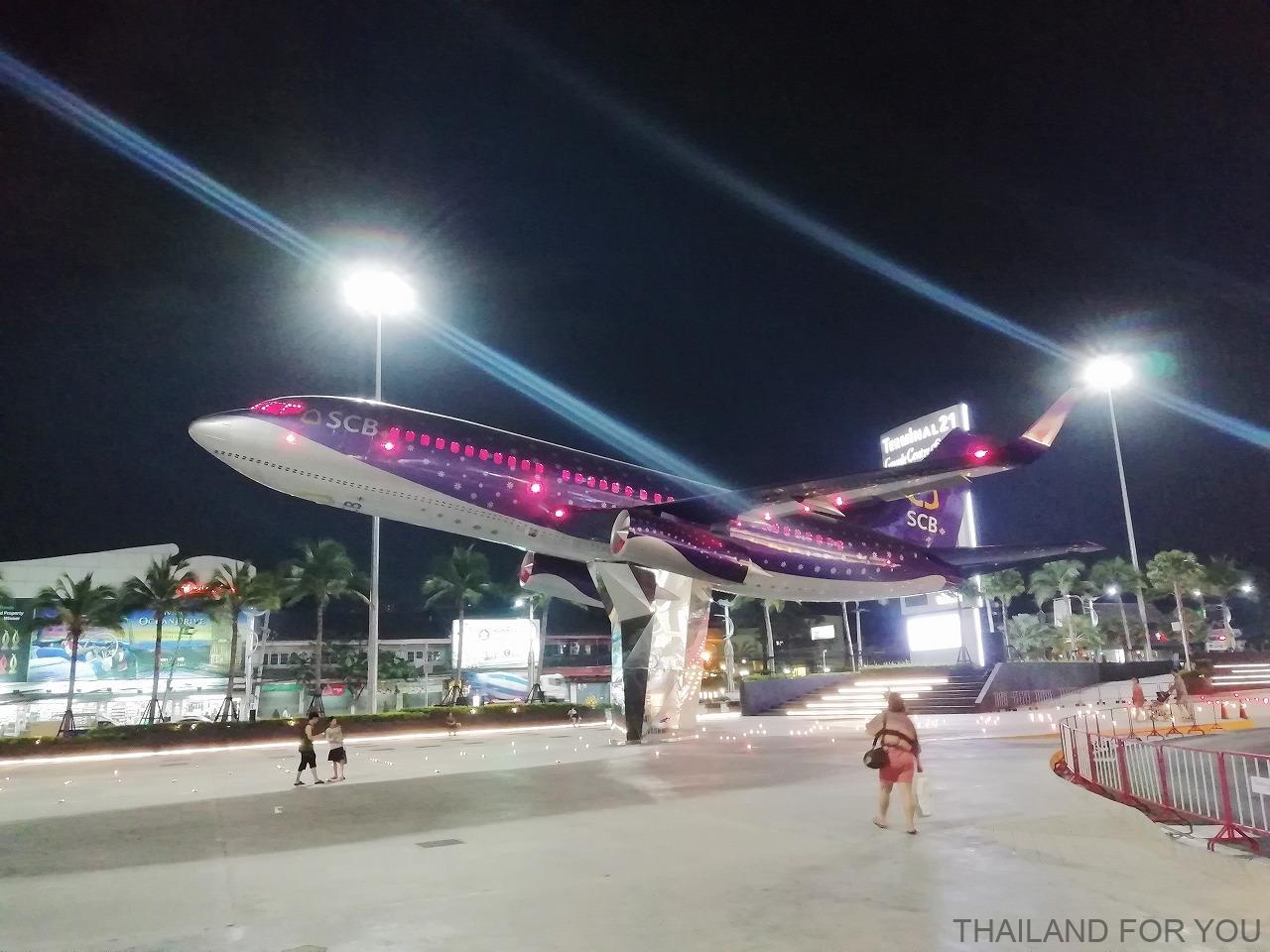 パタヤ ターミナル21 飛行機 ライトアップ