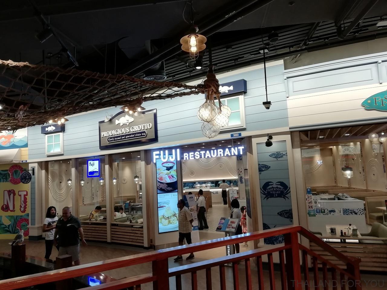 パタヤ ターミナル21 FUJI