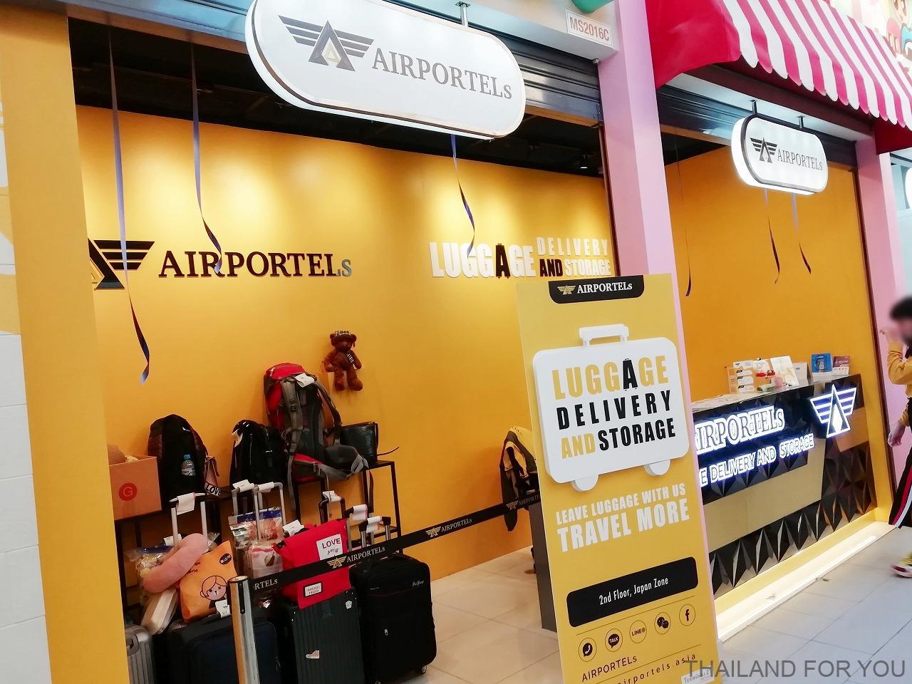 パタヤ ターミナル21 荷物預かり AIRPORTELs