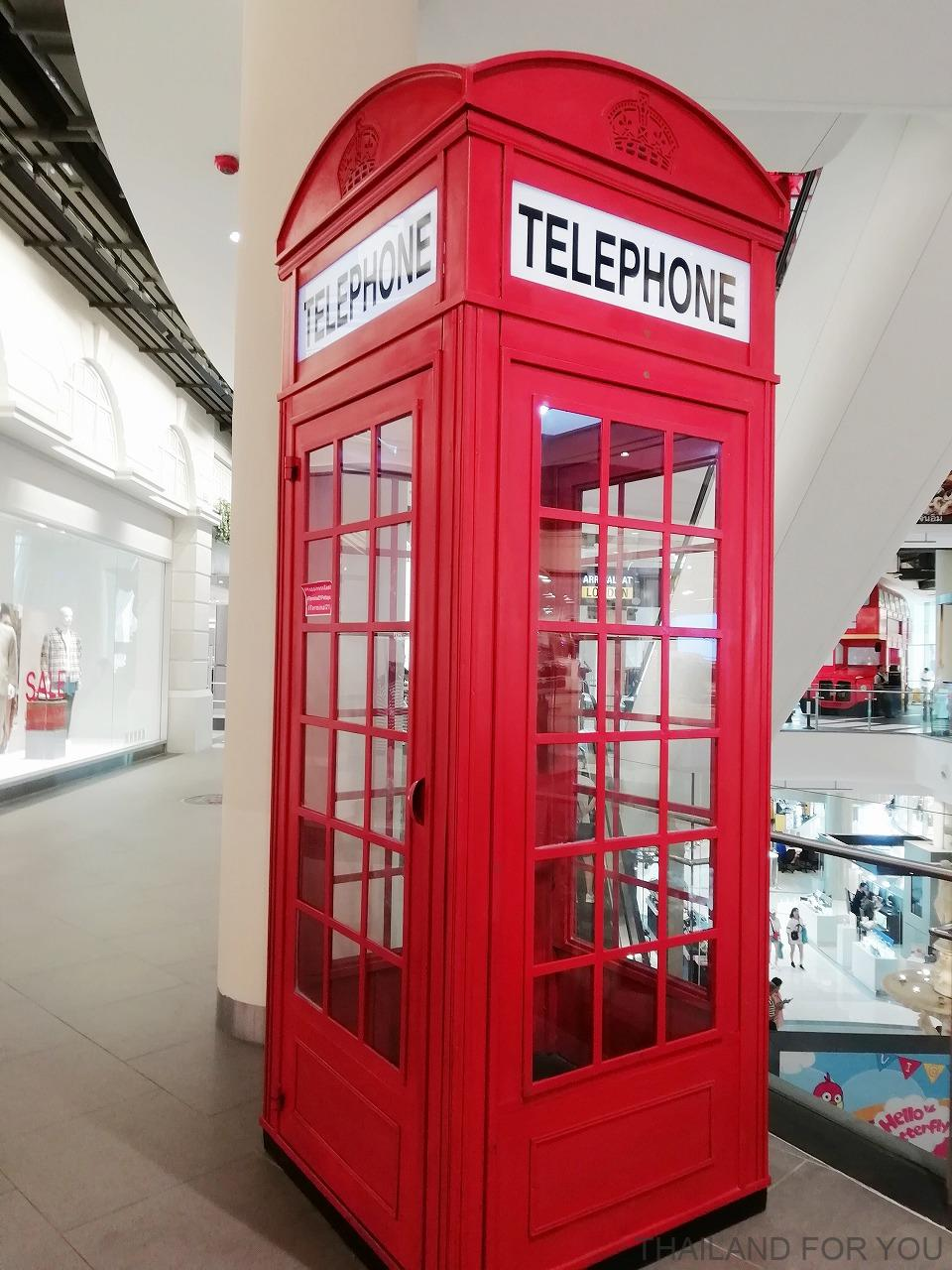 パタヤ ターミナル21 電話ボックス ロンドン