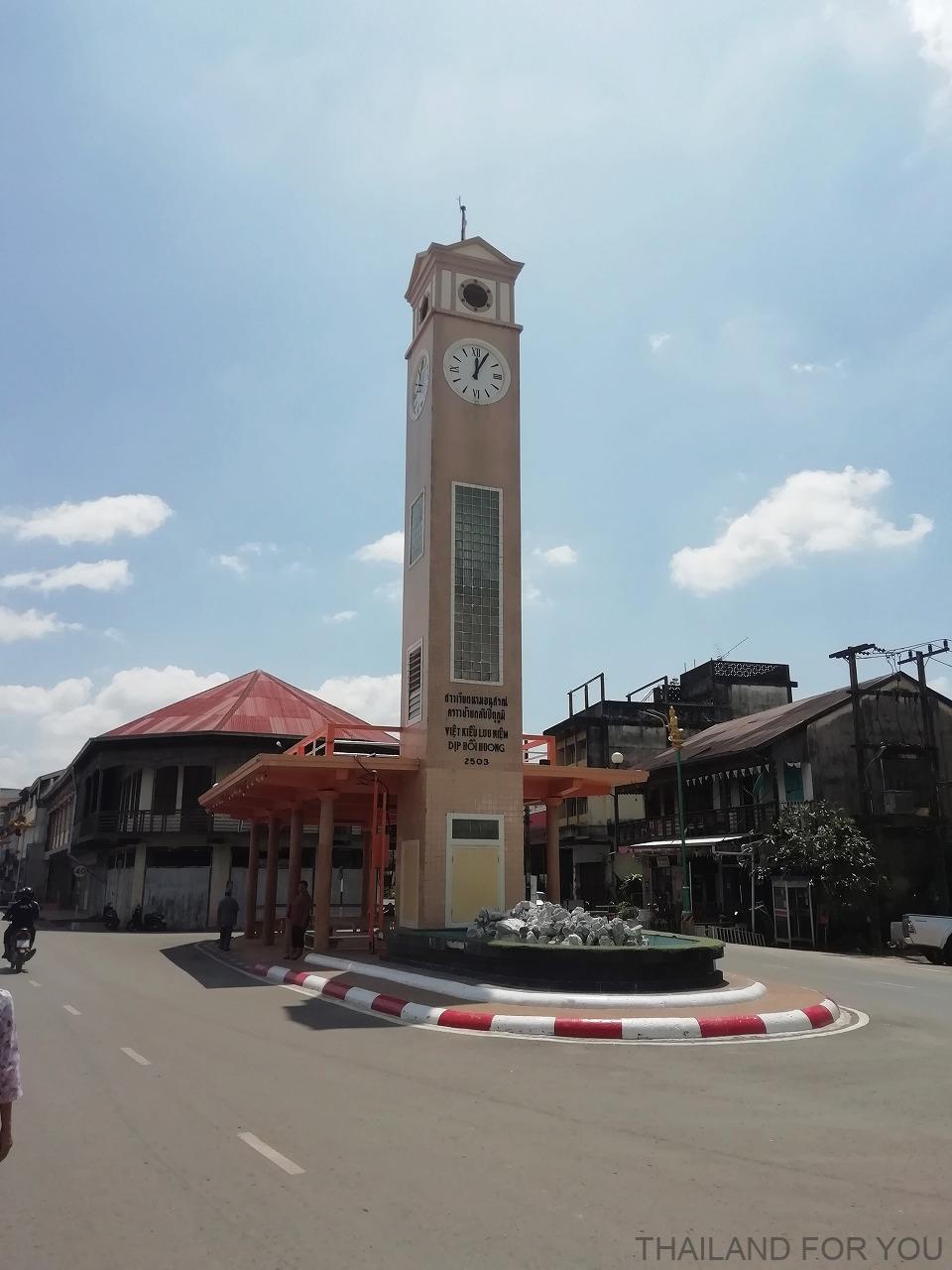 ナコンパノム ベトナム時計塔 タイ