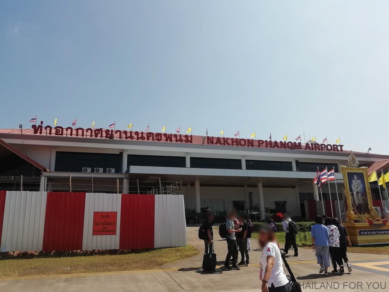 ナコンパノム 空港 タイ