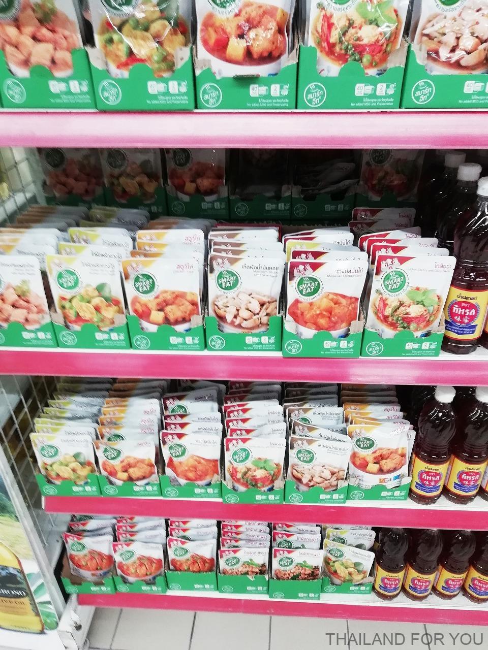 タイ ビッグC 食料品