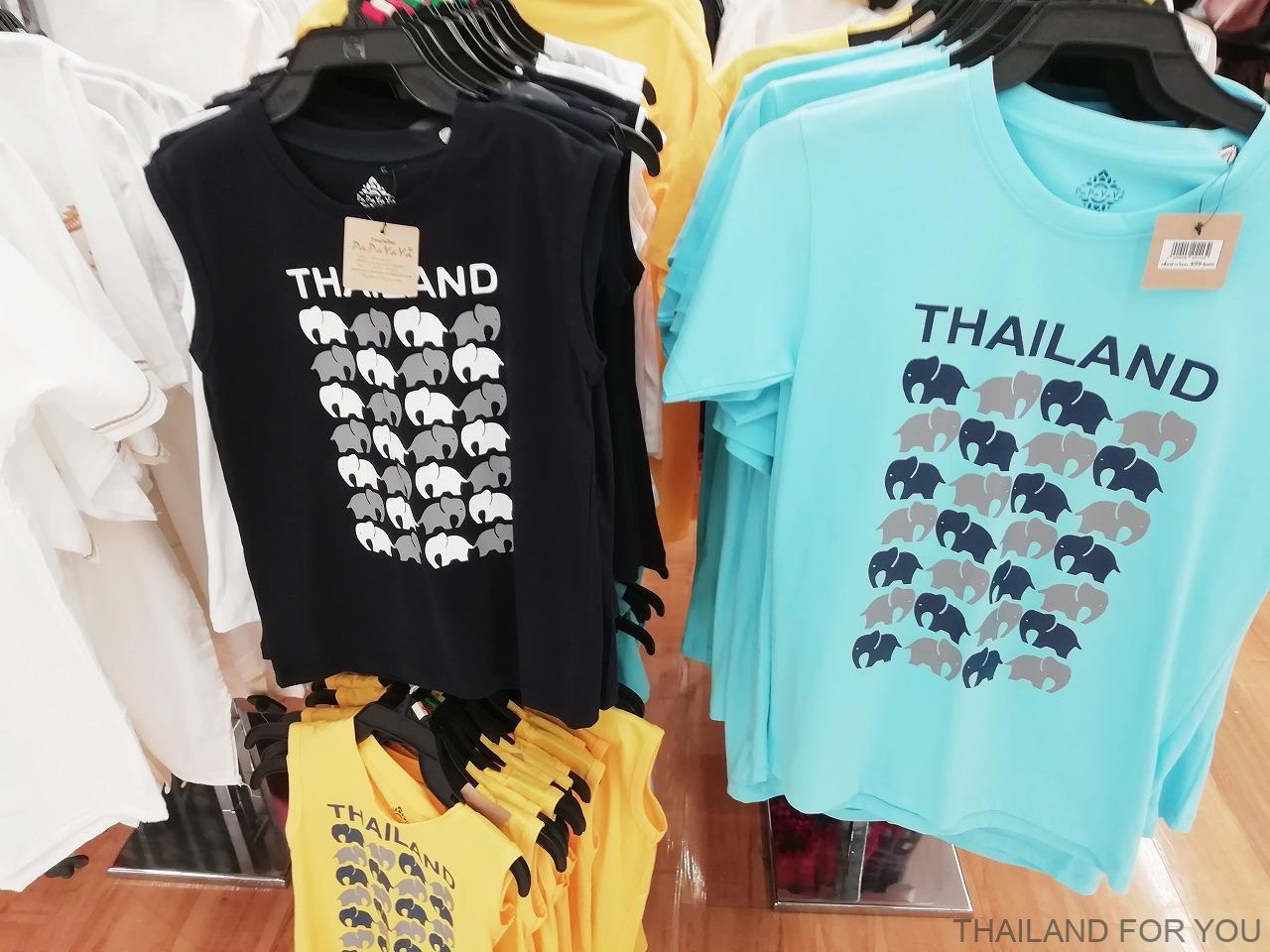 タイ ビッグC お土産 Tシャツ