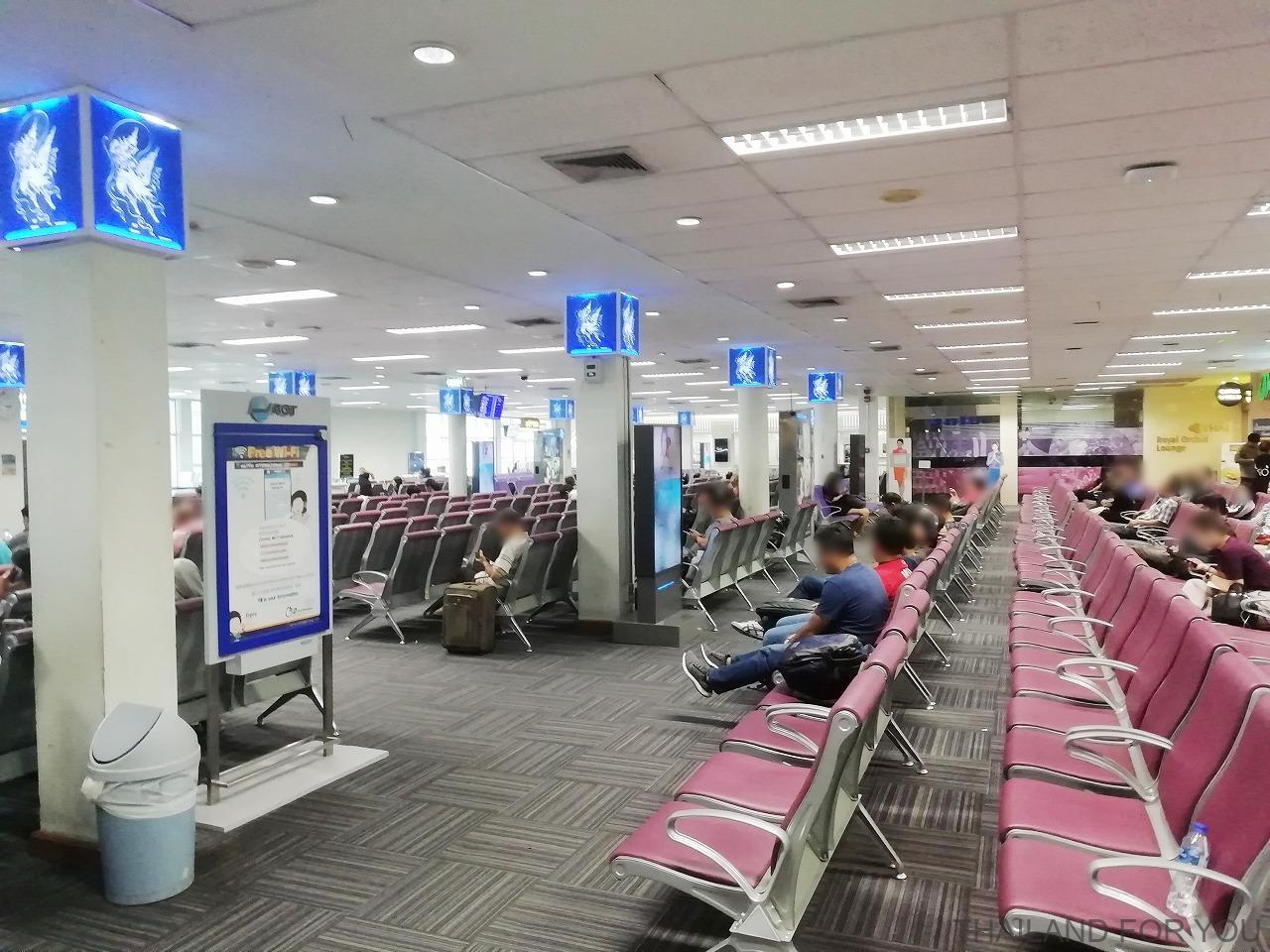 ハジャイ 空港