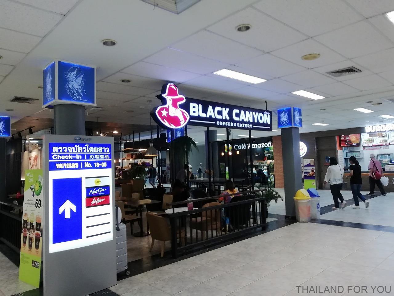 ハジャイ 空港 レストラン