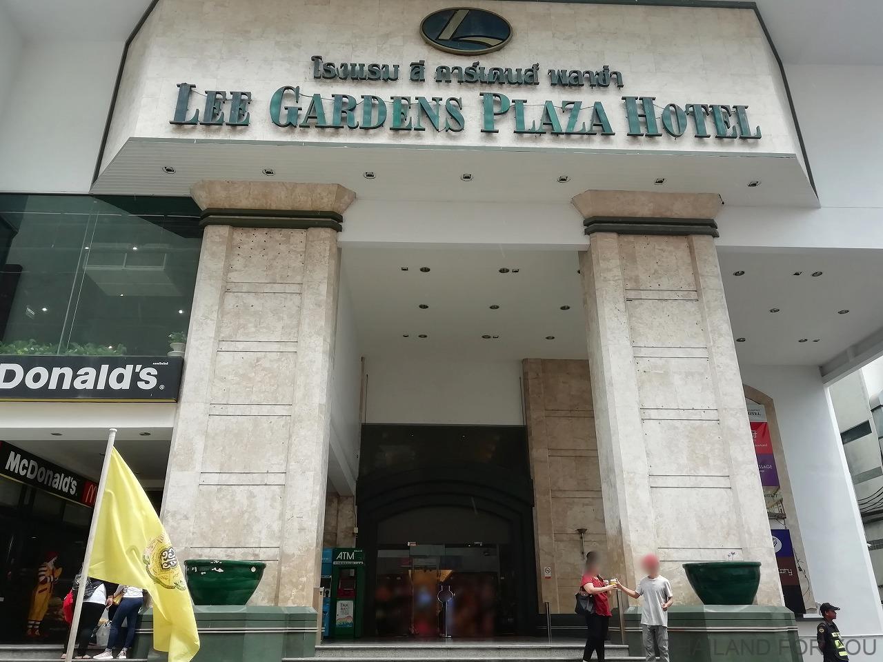 リーガーデンズプラザホテル ハジャイ