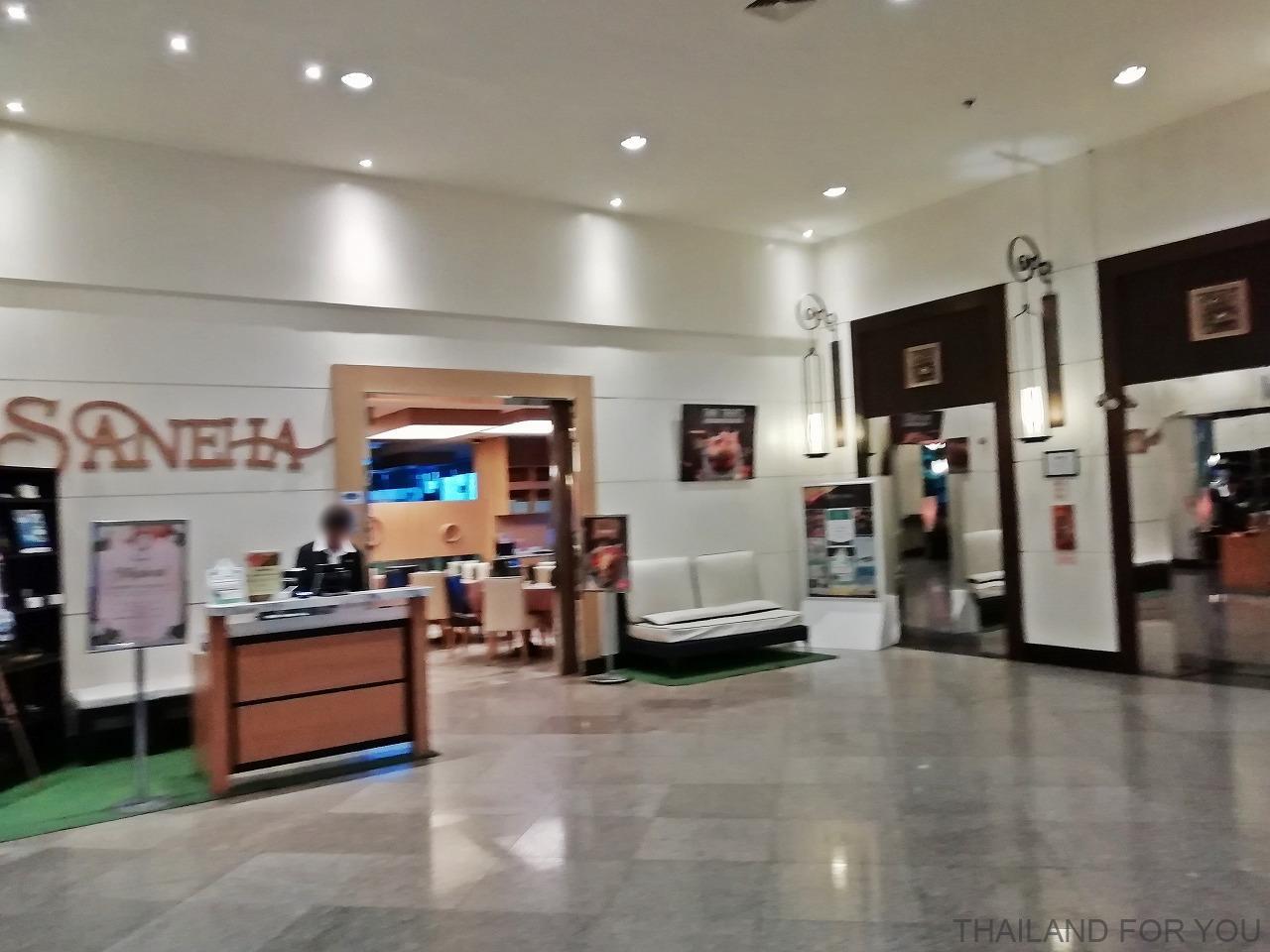 センタラホテル ハジャイ
