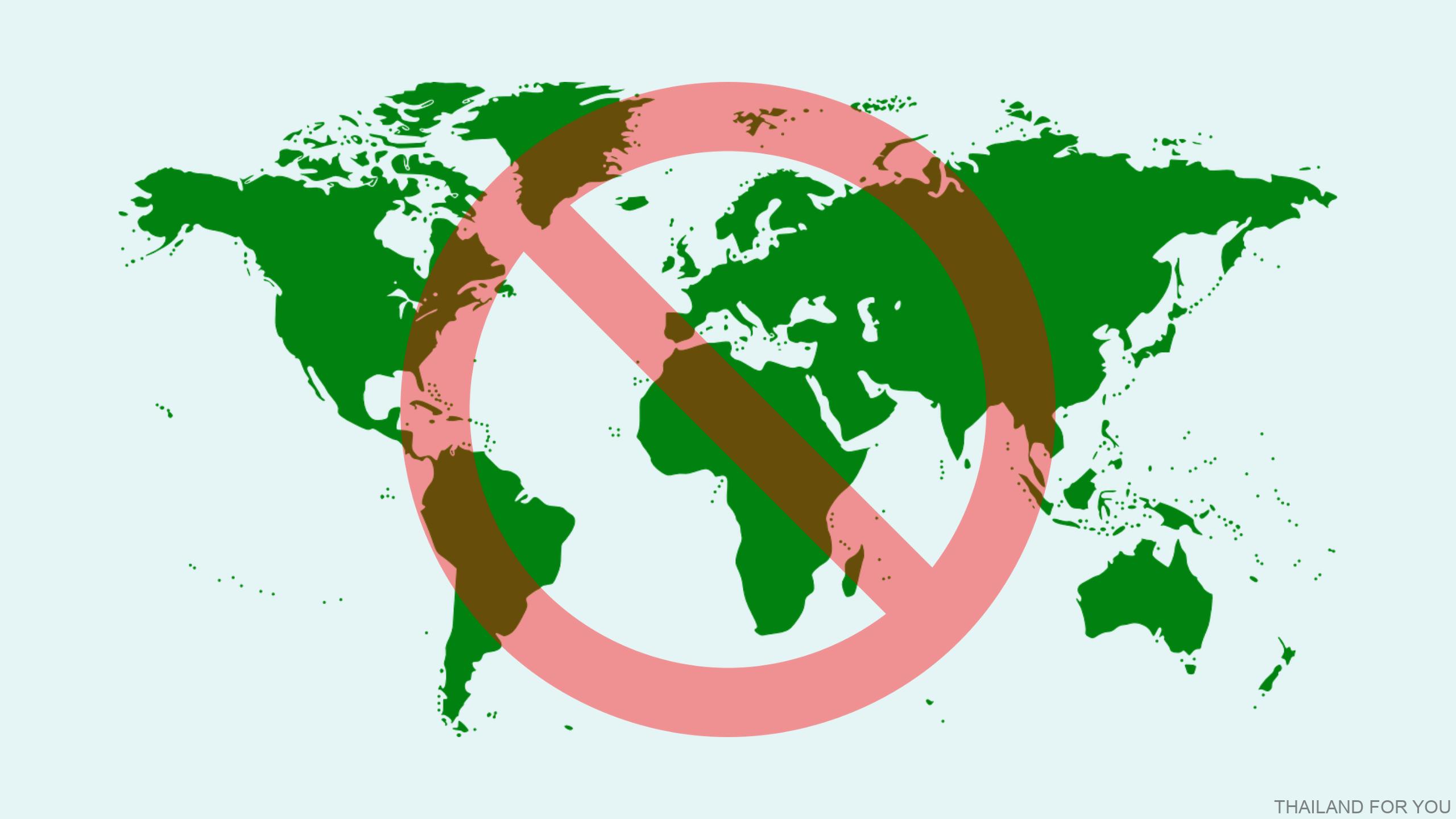 各国共通の禁制品