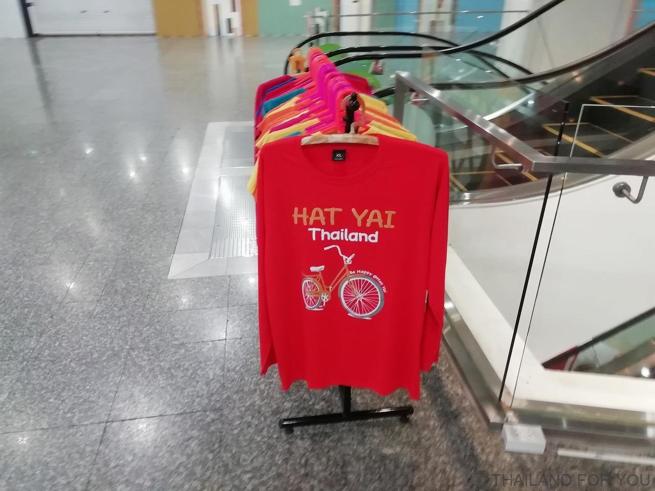 リーガーデンズプラザ ハジャイ タイ