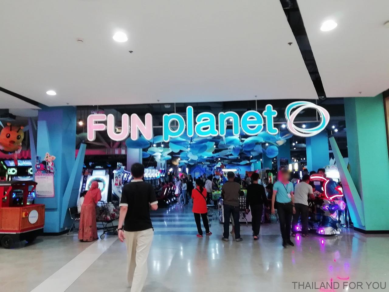 タイ ハジャイ セントラルフェスティバル