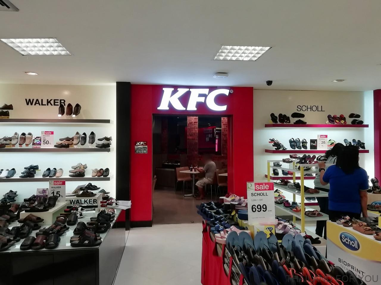 ハジャイ ロビンソン KFC